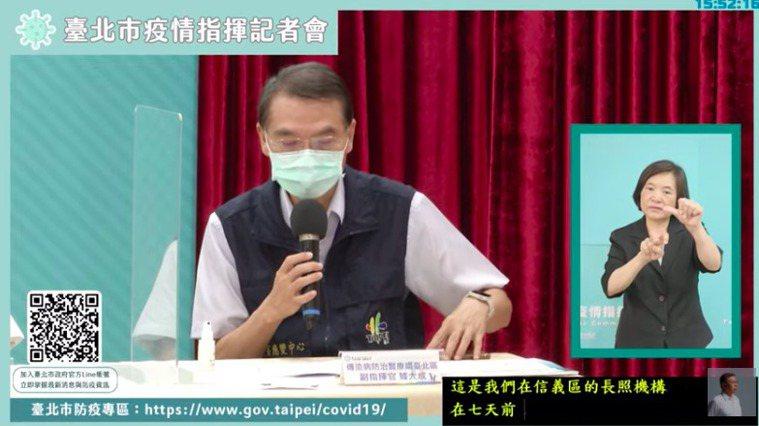 台北市聯合醫院副總院長璩大成表示,該機構已經有7位平均年齡高達82歲的住民過世。...