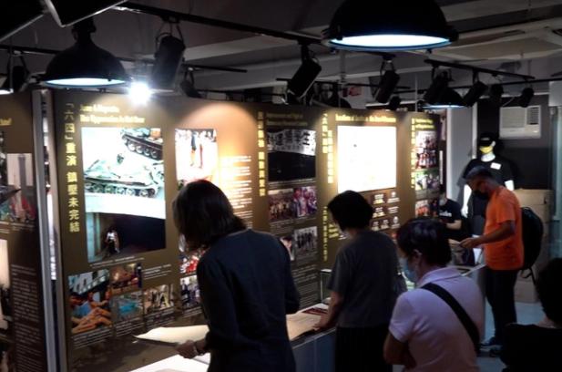 香港支聯會秘書長蔡耀昌說,香港政府食環署職員下午到六四紀念館,指該場地沒有公眾娛樂場所牌照。(香港電台網)