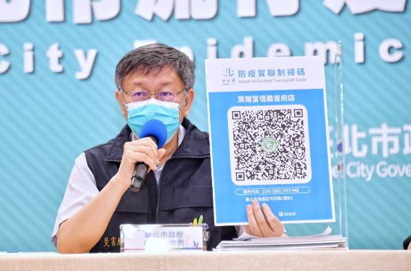 台北市長柯文哲說,台北通整合版QR code走的是Wifi系統,可以讓費用更便宜。圖/北市府提供