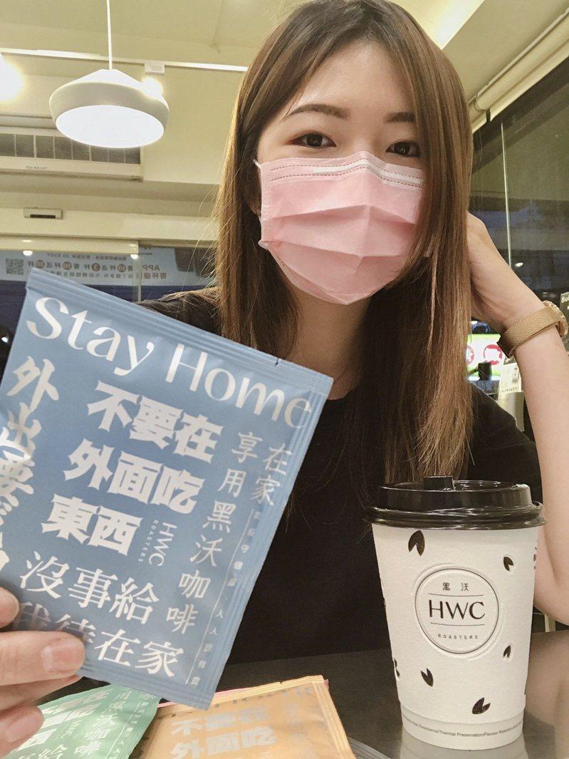 「Stay Home防疫金句咖啡掛耳包」首批限量6,000包,只送不賣。圖/黑沃咖啡提供