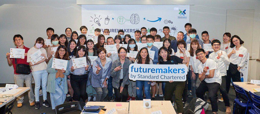 渣打全球公益計畫Futuremakers,強調協助中低收家庭與視障弱勢青年擁有學...