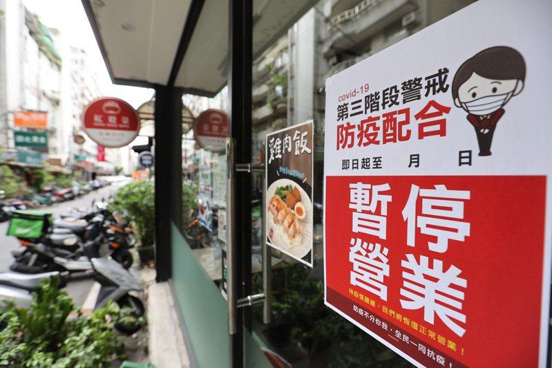 因應新冠肺炎疫情急遽升溫帶來的經濟衝擊,行政院推動紓困4.0方案。台北市東區的餐飲業一片蕭條。記者林澔一/攝影