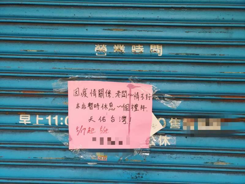 三級警戒,很多餐飲業、小吃店家選擇自主停業避疫情。記者徐偉真/攝影