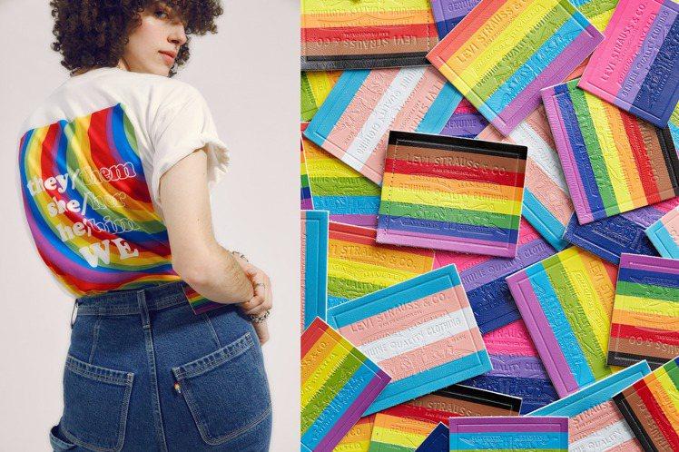 LEVI'S®響應同志驕傲月的精神推出限定Pride系列服飾與配件。圖...