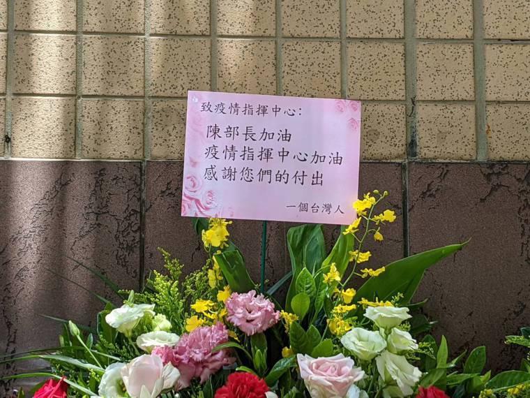 民眾致贈20座花籃至疾管署,表態支持指揮中心。記者謝承恩/攝影