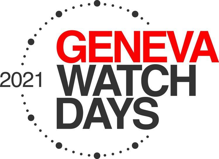 日內瓦鐘表日去年活動成功,今年將繼續舉辦。圖/Geneva Watch Days...
