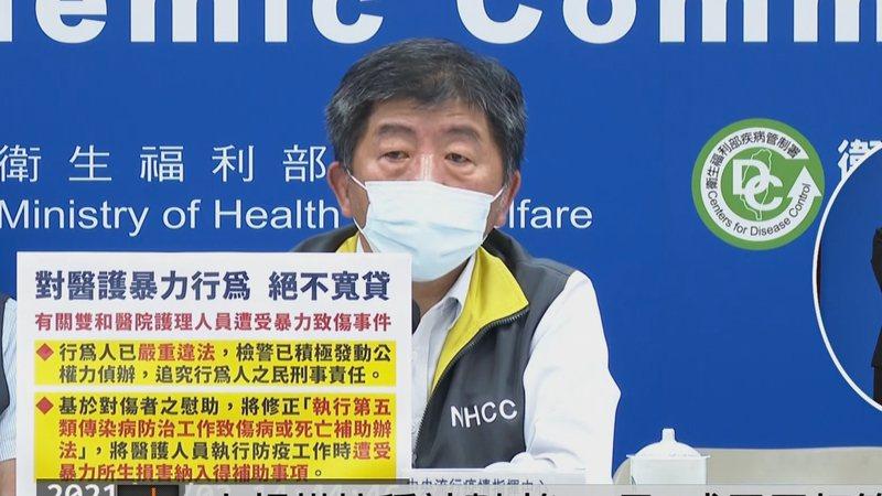 衛福部長陳時中表示,郭台銘董事長,無論是永齡基金會,或是委託台康來申請,資料缺少原廠授權書。