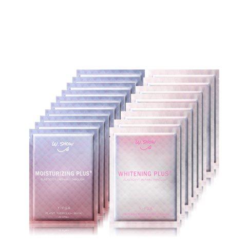 W.SHOW在家防疫敷起來最美麗面膜組/20片入/特價1,798元。圖/W.SHOW提供
