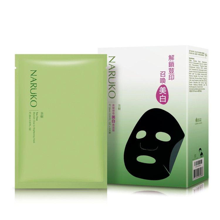 NARUKO茶樹神奇美白黑面膜/5片入/299元。圖/NARUKO提供