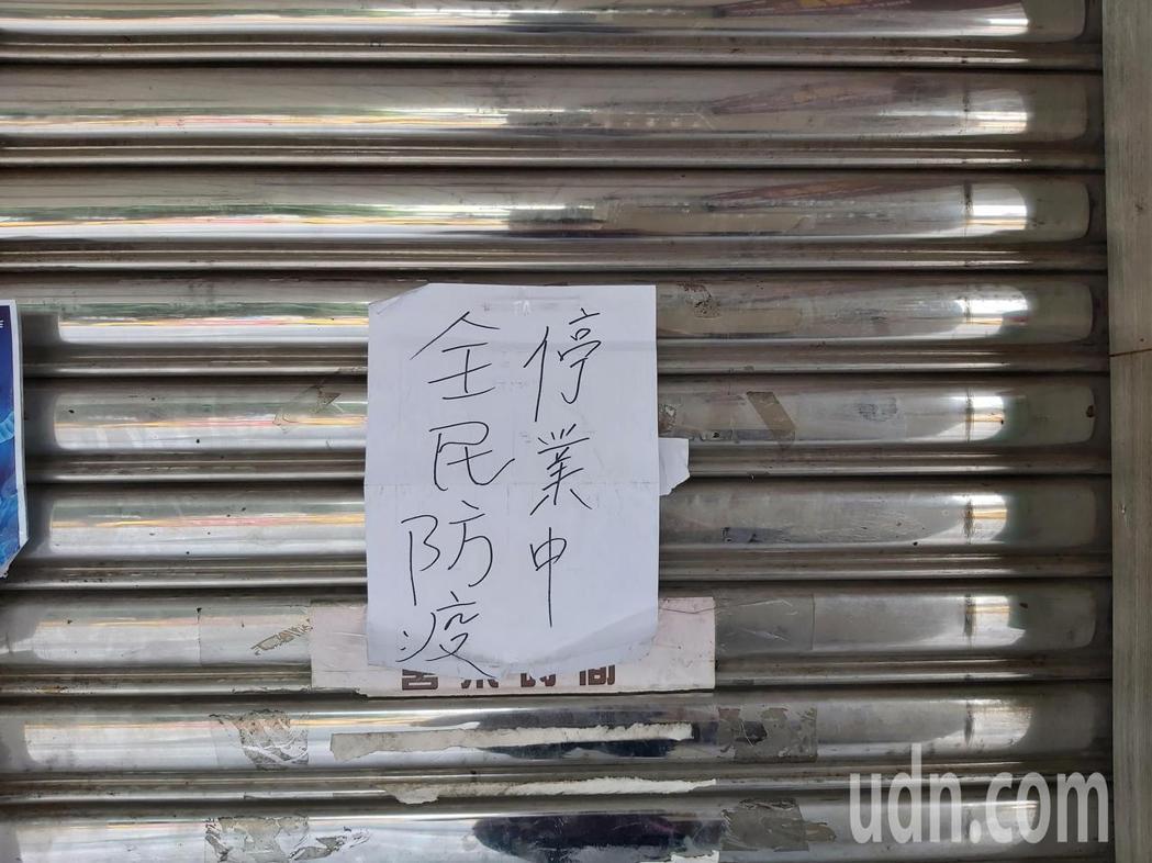 中壢火車站附近的中平商圈店家紛紛拉下鐵門,貼上店休告示。記者朱冠諭/攝影