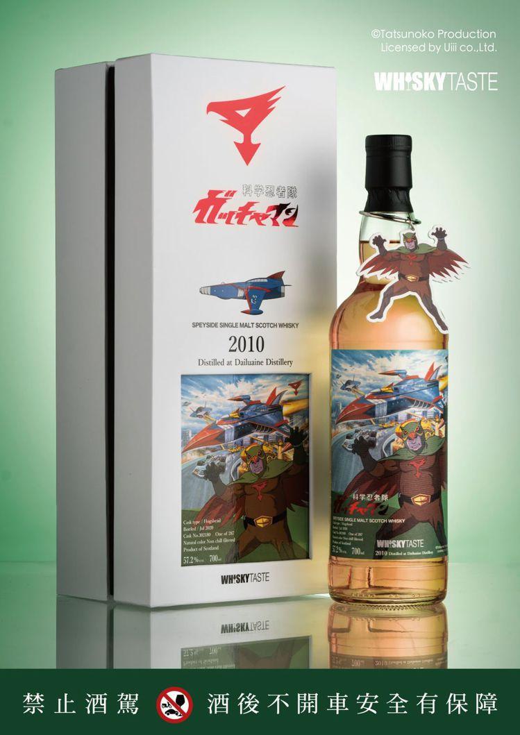科學小飛俠限量威士忌5號阿龍版,限量287瓶。 圖/摘自Whisky TASTE...