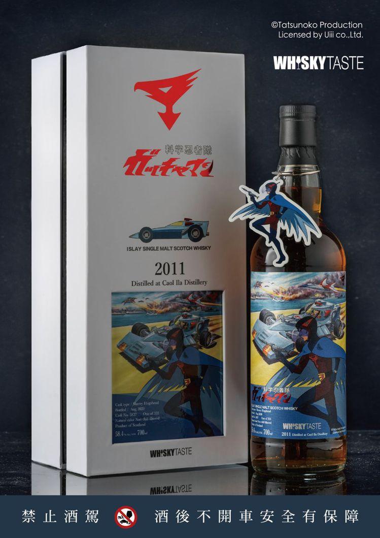 科學小飛俠限量威士忌2號大明版,限量331瓶。 圖/摘自Whisky TASTE...