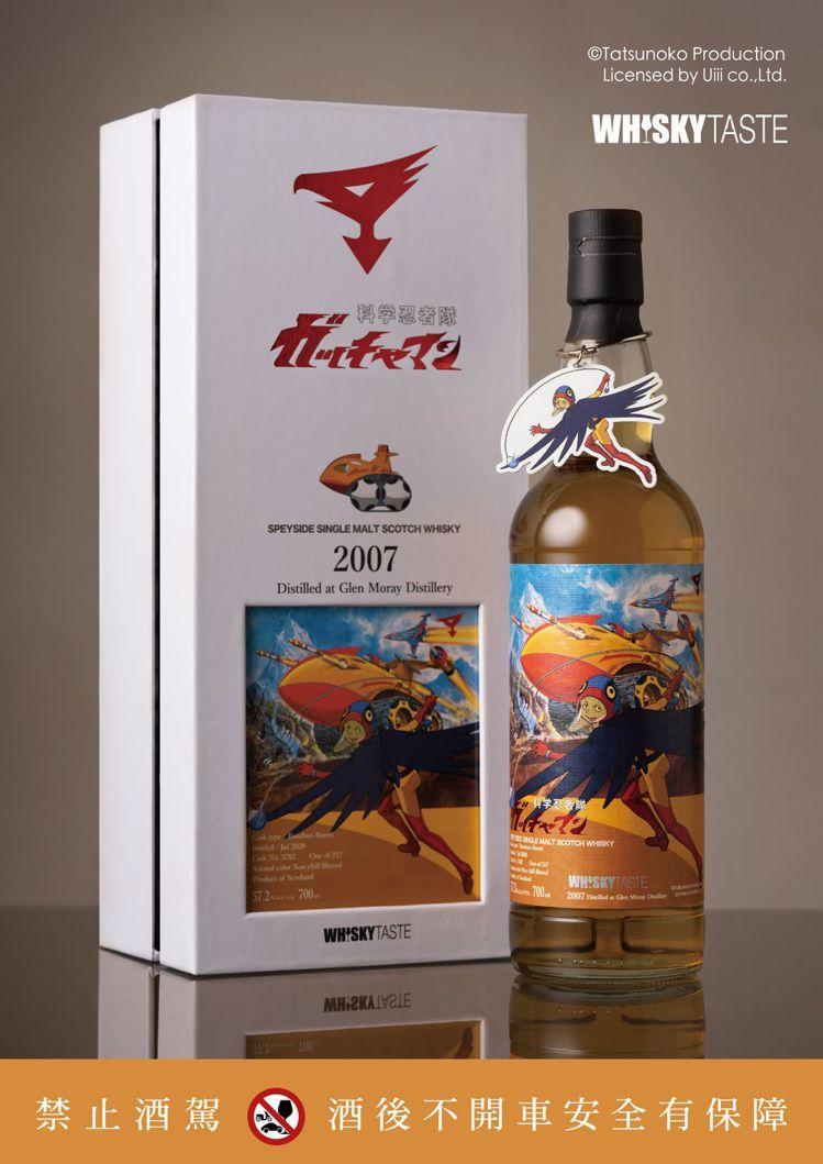 科學小飛俠威士忌4號阿丁版,限量217瓶。圖/摘自Whisky TASTE 威士...