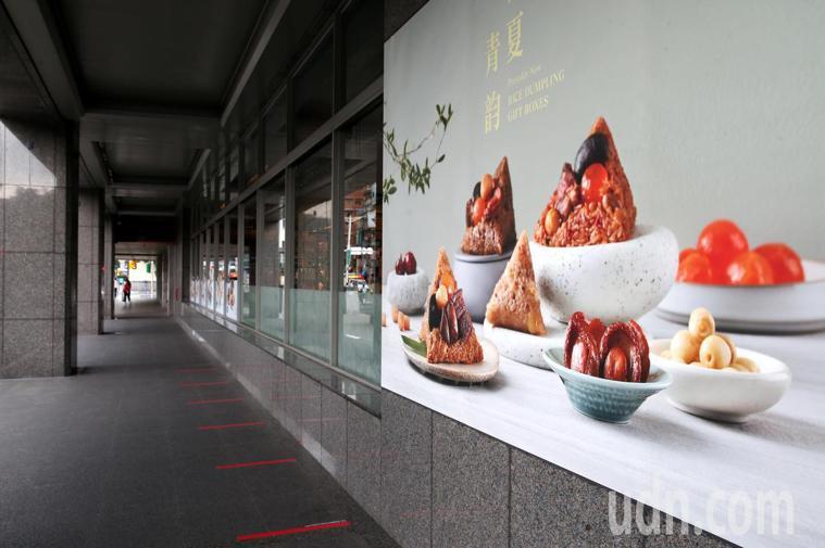 粽子的廣告預告將迎接一個冷冷的端午節。記者邱德祥/攝影