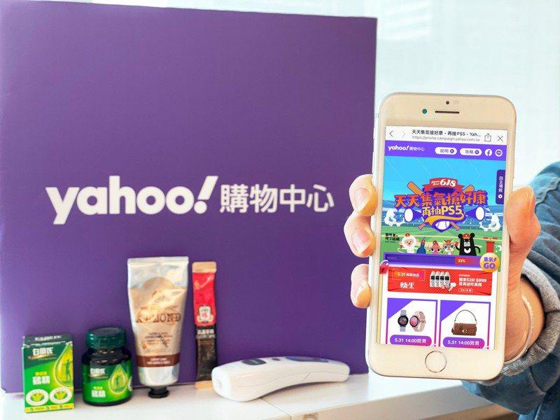 Yahoo奇摩購物中心即日起至6月15日推出「Home Run 618」活動,iPhone 12 Pro半價、Dyson吸塵器萬元有找,明星商品瘋殺5折起。圖/Yahoo奇摩購物中心提供
