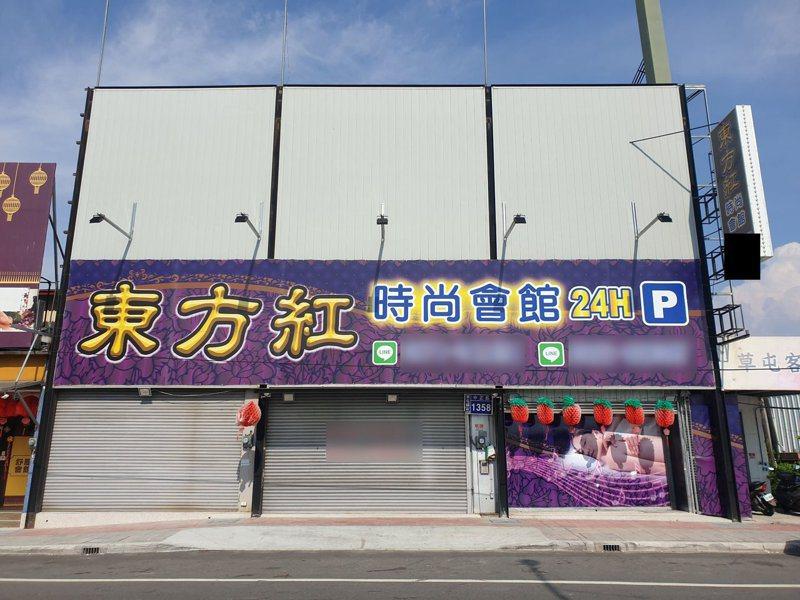 南投縣23日爆發「東方紅時尚會館」群聚感染,至今10人確診。記者賴香珊/攝影