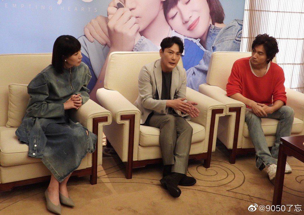左起任素汐、張信哲、言承旭參加電影「有一點動心」北京首映禮。圖/摘自微博