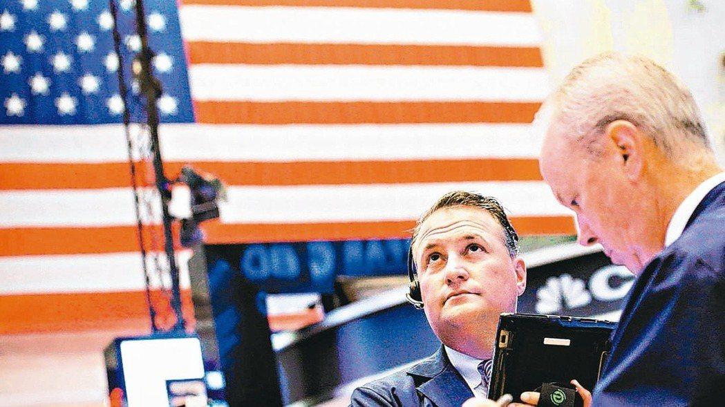 法人指出,經濟重啟預期帶動價值循環類股補漲,整體基本面有助美股延續多頭行情。(網...