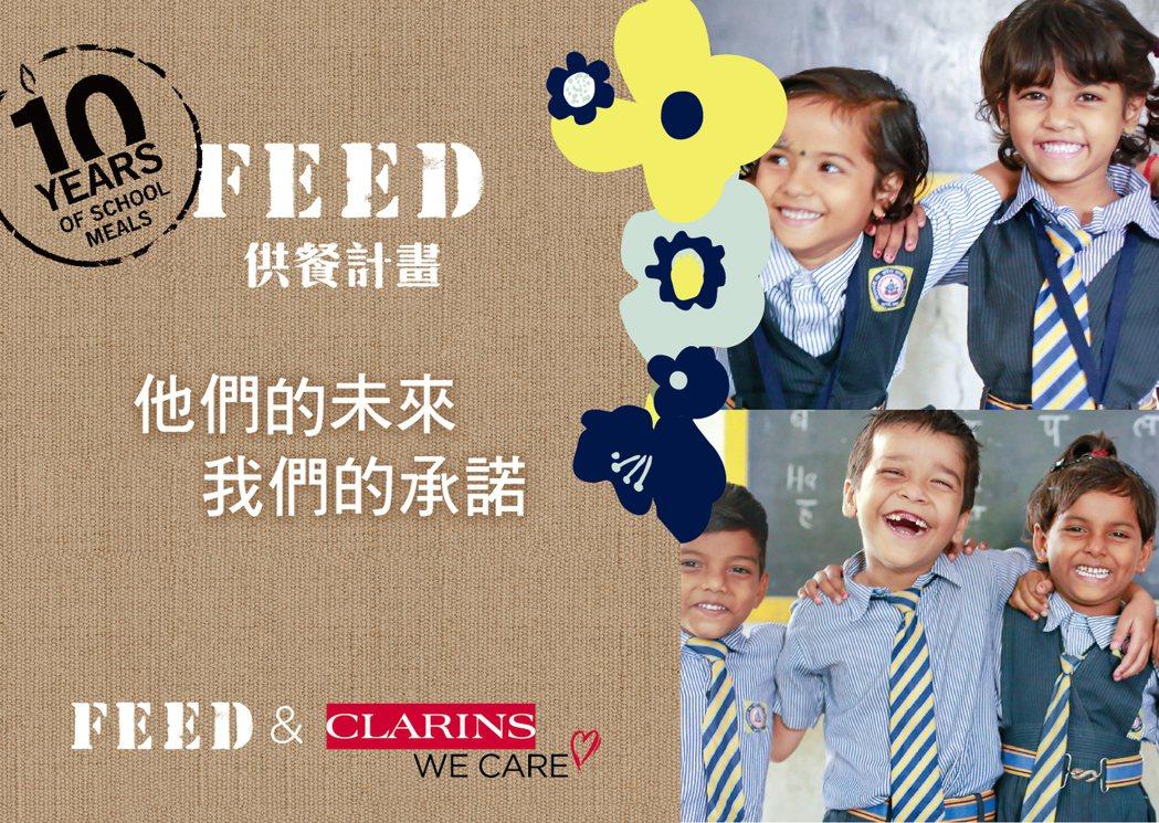 FEED計劃透過捐餐學校的方式,讓貧窮家庭因供餐誘因送孩子就學,透過教育讓孩子得...
