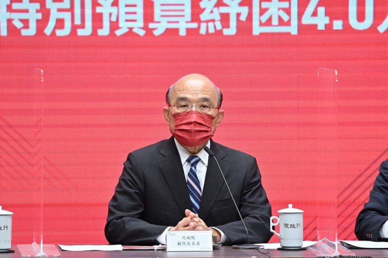 行政院長蘇貞昌3日出席行政院會後記者會,說明紓困4.0方案。 圖/行政院提供