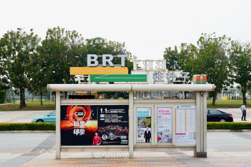 嘉義高鐵站2號出口,BRT往朴子停靠站,往嘉義市的停靠站在右邊。
