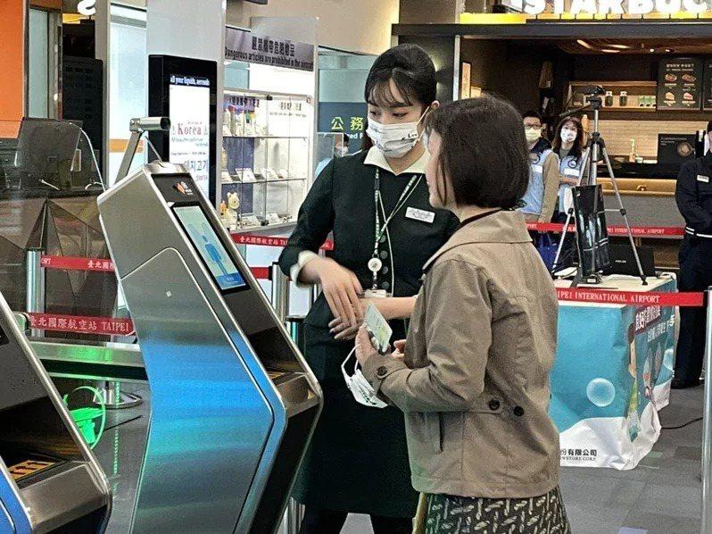今年3月23日,松山機場啟用人臉辨識智慧化通關系統。圖非新聞當事人。本報資料照片
