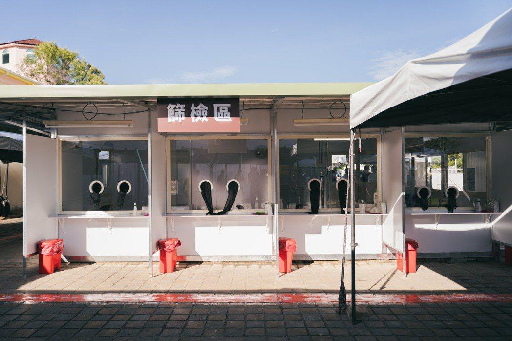 新竹市政府在竹科打造社區篩檢站,為全台首座科學園區篩檢站。圖/新竹市政府提供