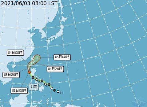 今年第3號颱風彩雲上午8時的路徑潛勢預報圖。圖/氣象局提供