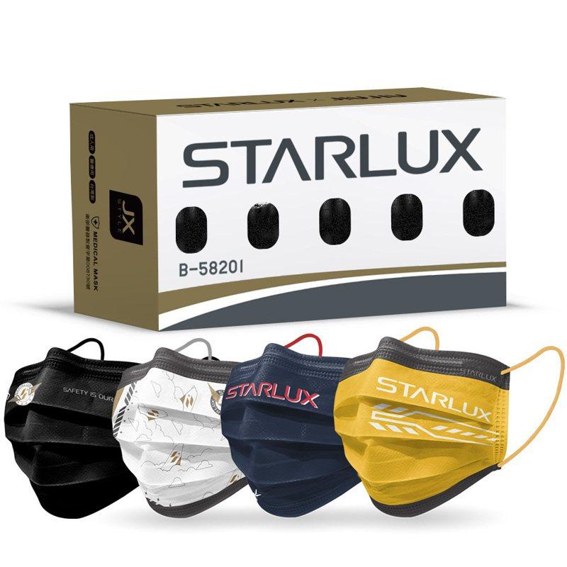 星宇航空今日(3)宣布跨界進軍口罩時尚界,以航空規格制定者之姿,重新定義口罩美學。 圖/星宇航空提供