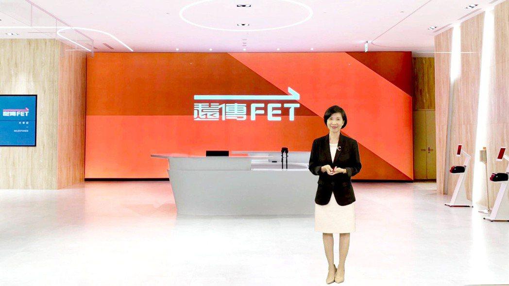 遠傳近年積極投入電動車產業充電網,台灣電力宣布與遠傳電信攜手於台北市區營業處建置...