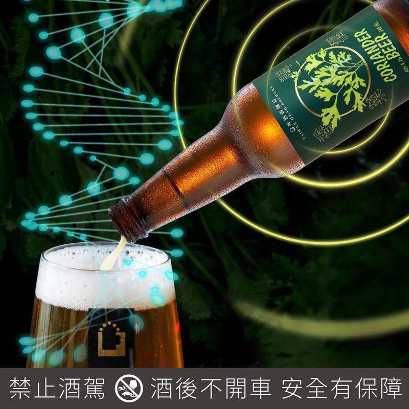 精釀品牌啤酒頭與彰化北斗香菜生產社合作社合作,推出香菜啤酒,預計明日6月4日(五)上市。圖 / 翻攝自 ig @ taiwanheadbrewers。提醒您:喝酒不開車、開車不喝酒。