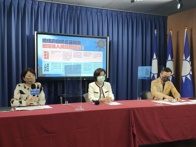 國民黨上午舉行記者會,批評政府防疫。圖/國民黨提供