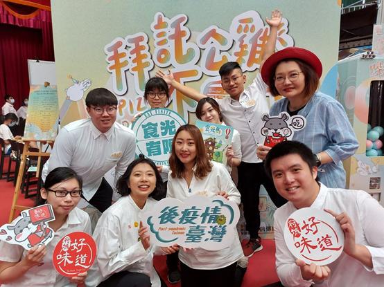 南台科大資傳系獲華文電子書創作大賽第一名與3佳作獎。記者周宗禎/翻攝