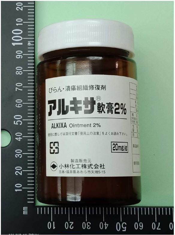 食藥署今公告,日本小林化工旗下「艾利舒軟膏」5批號下架。圖/食藥署提供