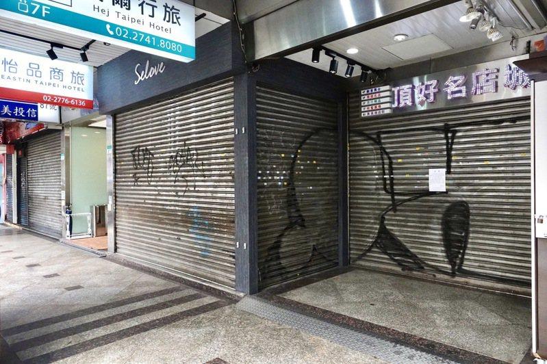 頂好商圈的「黃金店面」多數緊閉著鐵門不營業,留下沒什麼人的騎樓。記者黃義書/攝影