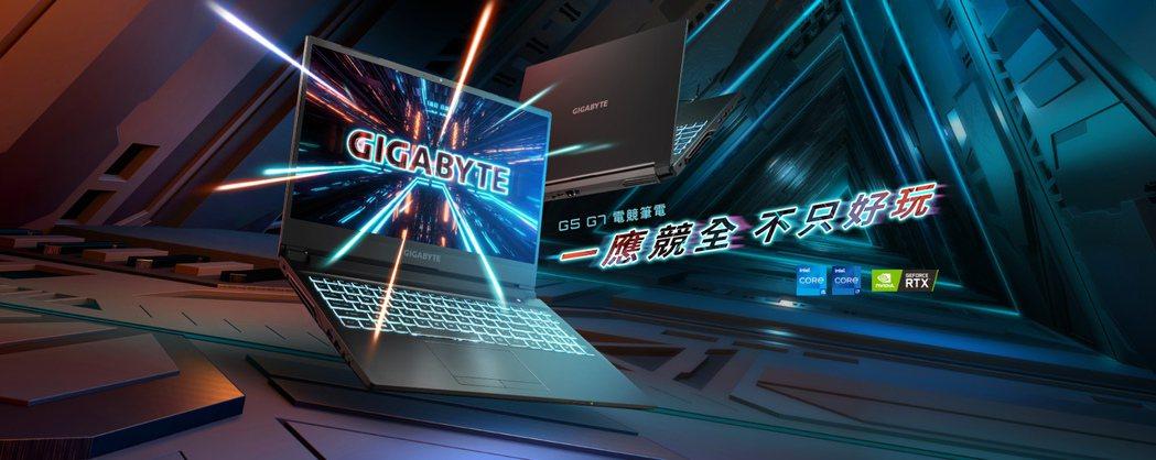 技嘉新一代多工電競筆電。圖/技嘉提供
