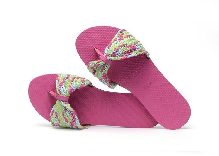 哈瓦仕You Saint Tropez Mesh拖鞋1,350元。圖/Havai...