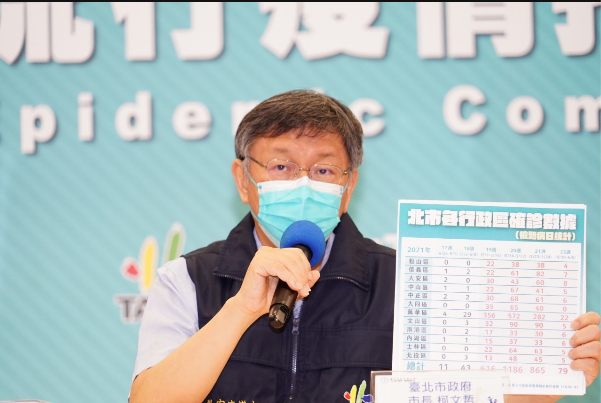 台北市長柯文哲今天說,法律存在,是要增進人民公共利益,法律條文存在,不是要人民去祀奉法律條文。圖/北市府提供