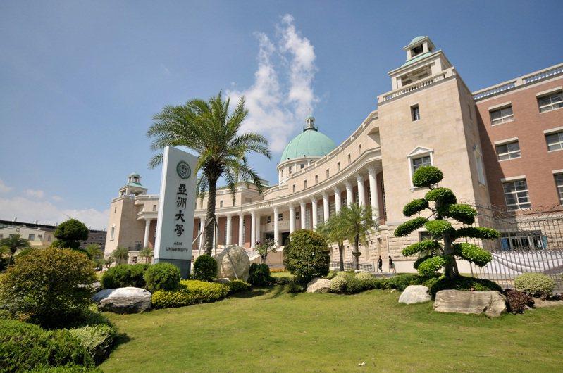 亞洲大學。圖/亞洲大學提供