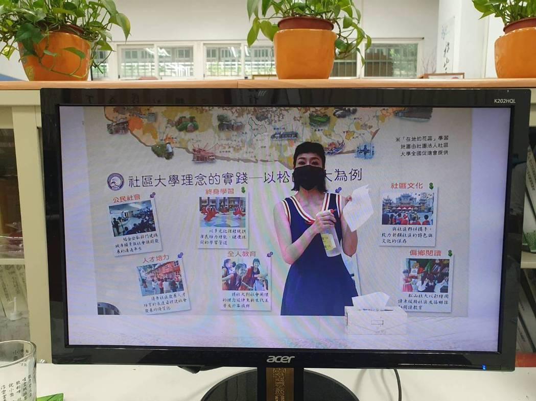 唐玲擔任防疫宣傳大使,錄播線上防疫教育。圖/松山社區大學提供