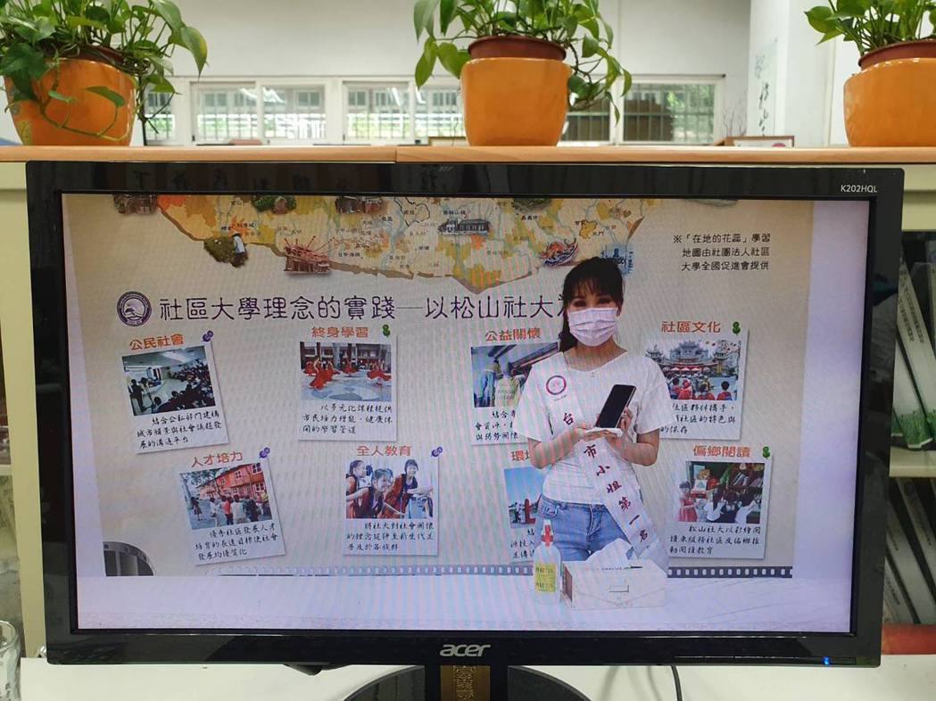 李昱欣擔任健康宣傳大使,錄播線上防疫教育。圖/松山社區大學提供
