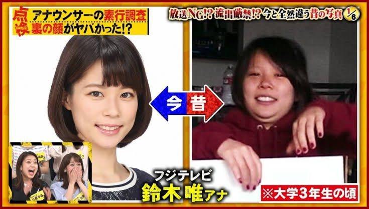 鈴木唯曾是個肉肉女孩。圖/摘自推特
