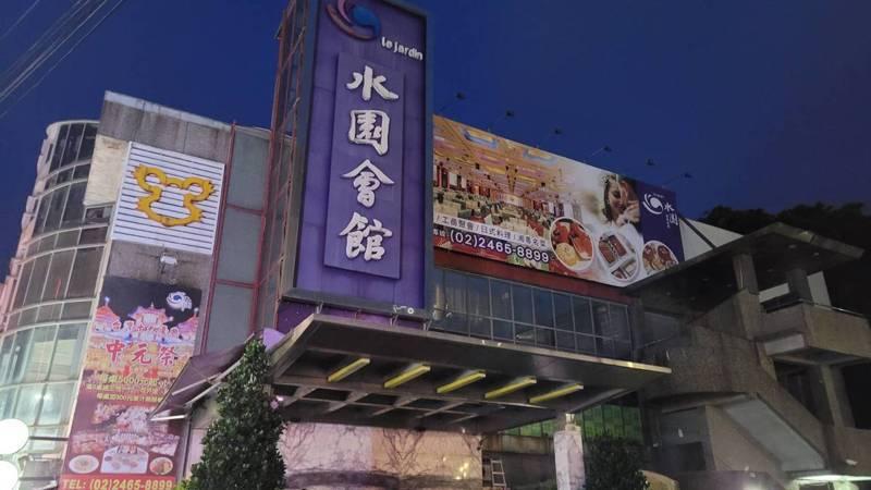 警戒第三級基隆首家大型餐廳撐不住,水園婚宴會館歇業。記者游明煌/攝影