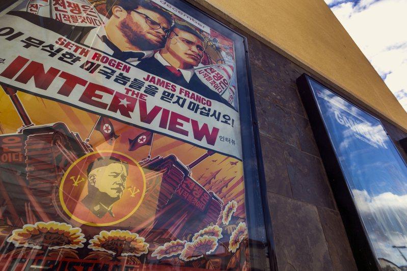 北韓駭客二○一四年被控侵入美國索尼影視娛樂公司,報復索尼拍攝諷刺電影「名嘴出任務」。圖為該片海報。美聯社