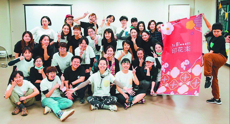 印花樂公司的團隊全都是年輕人。圖/印花樂提供