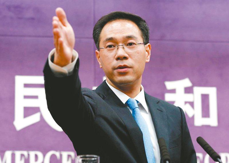 大陸商務部發言人高峰表示,中美經貿領域已經開始正常溝通。(中新社)