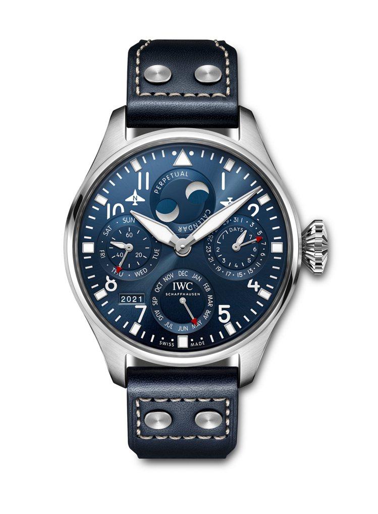 IWC 大型飛行員萬年曆腕表,價格店洽。圖 / IWC提供。