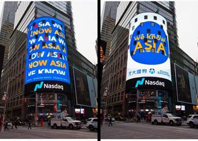 元大證券為全台首家提供全體客戶Nasdaq美股即時報價的券商。(元大證券提供)