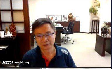 外貿協會董事長黃志芳在線上談及這疫情的因應策略。圖/記者黃淑惠翻攝