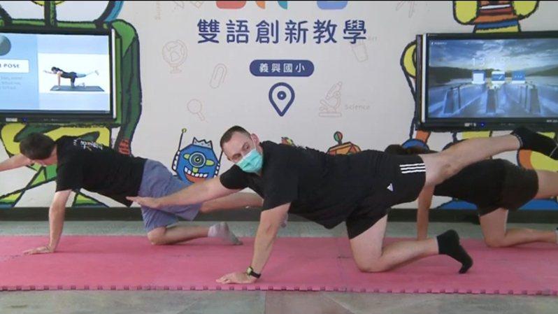 義興國小外師以新冠肺炎為題,加上瑜珈運動,盼在頻道播出時能提高小學生學美語的興趣。圖/義興國小提供